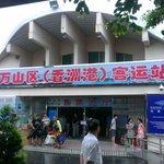Port Zhuhai