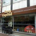 Valokuva: Tang Capital