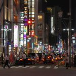 Nagoya Sakae district night scene