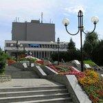 Rybnickie Centrum Kultury