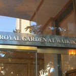 Entrance to Royal Garden at Waikiki