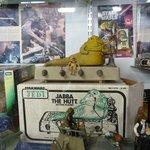 Jabba the Hutt figurines