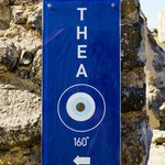 Entrance to Thea 160