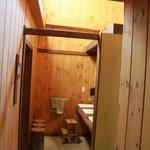 Salles de bains dans le pavillon commun