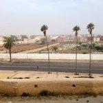 Photo of Dar El Jadida