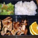Bento Box_Teppan Fuji_Flagstaff Arizona