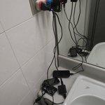 Lack of energy plugs