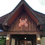 Entrance of Shogun on Hampton Lake Way