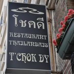 Cuisine traditionnelle thaïlandaise