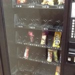 the 4 days I stayed at the Zermatt this is what the vending looked like!