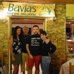 Photo of Bavias Tavern - Grill Room