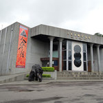 Sanyi Wood Sculpture Museum