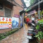 Gui Hua Xiang, Nanzhuang,  Miaoli County
