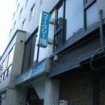 Photo of Weekly Sho Hotel Toyama