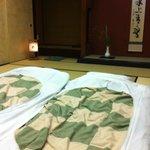 Tachibana room