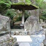 Secret outdoor bath