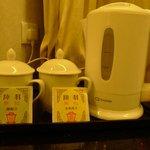 Famous restaurant brand of tea leaf bag