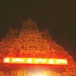 Ranga ranga Gopuram