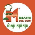 Master Suki Soup & Munich Beer - Sothearosの写真