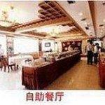 Foto de Shijixing Holiday Hotel