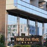 Hotel Del Mar, the entrance