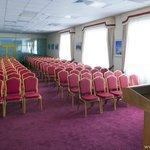 гостиница с конференц-залом
