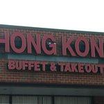 Photo de Hong KONG