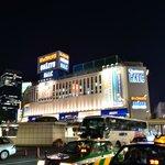 Tokyo a noite