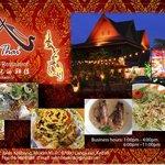 Rearn Thai Seafood Restaurant
