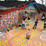 Rainbow Military Dependents Village, Taichung City