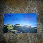 hotel biz card