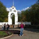 City break at Kharkiv Mirror Stream fountain