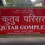 Qutab Complex sign - where you find Alai Minar