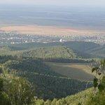 Гора Круглая