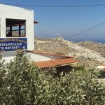 O Mitsos Taverna Syros - View