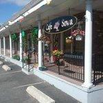 Cafe Sowa's al fresco front porch