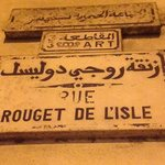 Le Rouget de l'Isle Photo