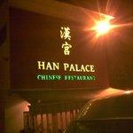 Han Palace