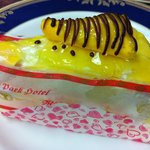 AA Bakery & Cafe - Mango and durian cake
