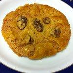 AA Bakery & Cafe - Walnut cookie