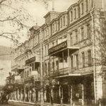 Старинное здание отеля 19 века