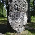 Fröding stone monument