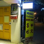 you can exchange money here