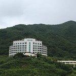 Foto de Cheongpung Hill
