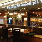 ภาพถ่ายของ ภัตตาคารอาหารญี่ปุ่นฟูจิ สาขา เซ็นทรัลเวิลด์