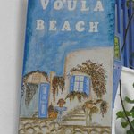 Photo de Voula Beach Rooms