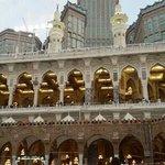 من داخل المسجد