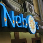 NebO's