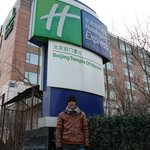 Holiday Inn Express , Temple of Heaven