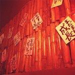 Photo de Japanese Dining & Sake Bar ICHIBAN